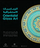 Orientalist Glass Art – Masterpieces from the Museum of J&L Lobmeyr, Vienna